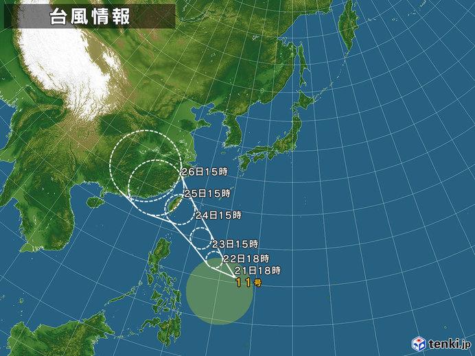 気になる台風11号の影響は?