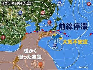 22日も全国的に大気不安定 秋雨前線と台風の動向は