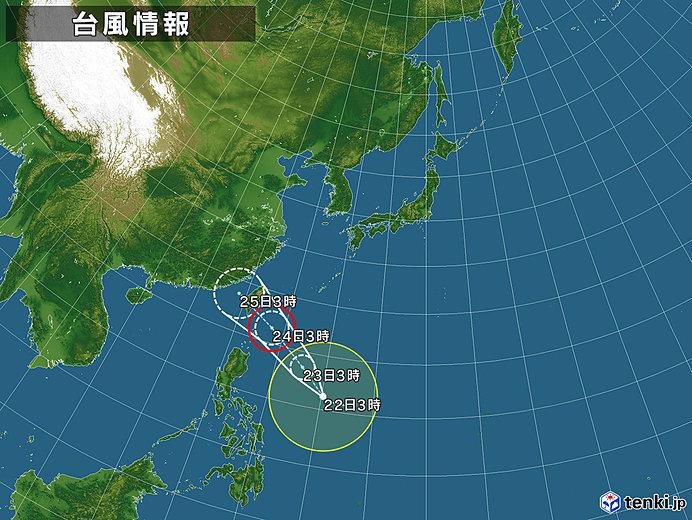 大型の台風11号 先島諸島 あすから影響が出始める