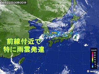 22日 大気の状態が不安定 特に前線付近で激しい雨