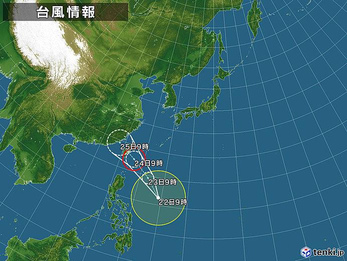 台風11号 24日(土)先島諸島に接近のおそれ