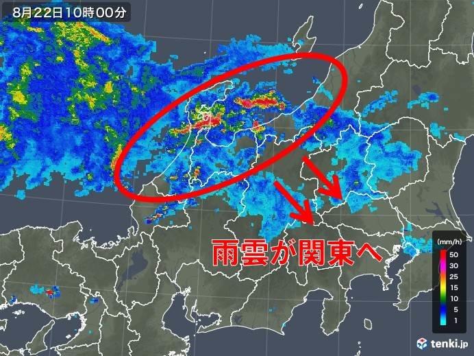 北陸で雨雲発達中 午後には関東でも激しい雨の恐れ
