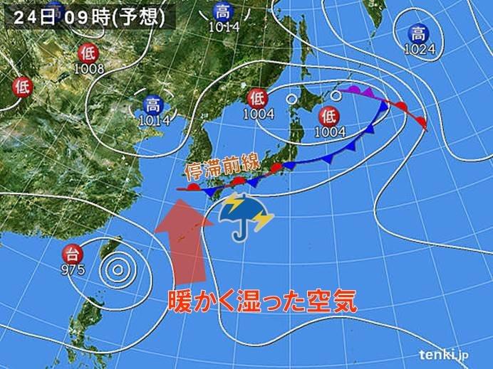 前線活発に 西日本を中心に大雨の恐れ