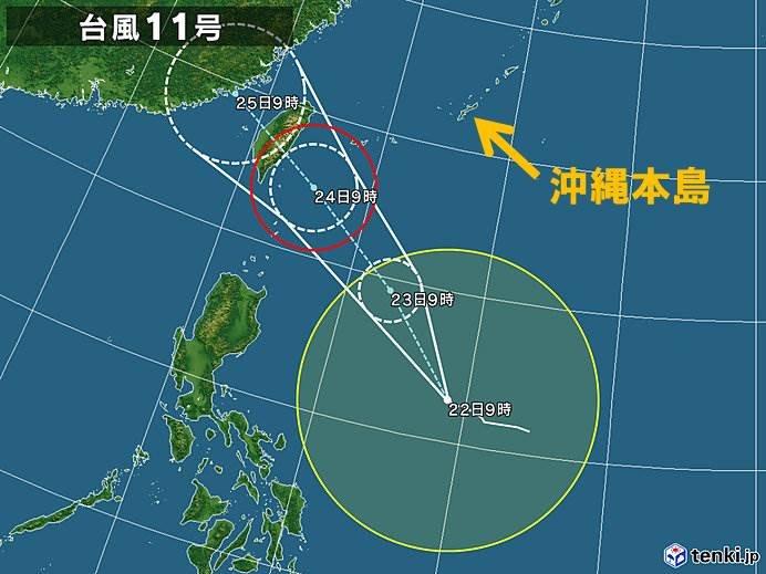 台風11号 列島への影響は? 離れた所も大雨の恐れ