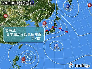 北海道 明日23日は全道的に雨