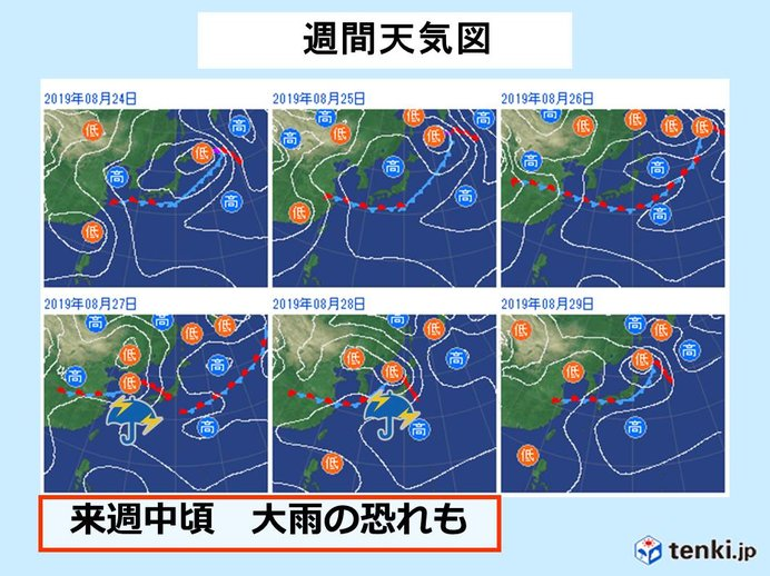 台風が低気圧に変わっても 本州付近で 大雨の恐れも