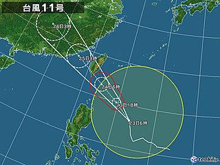 台風11号 あす沖縄に最も接近 来週は本州で大雨か