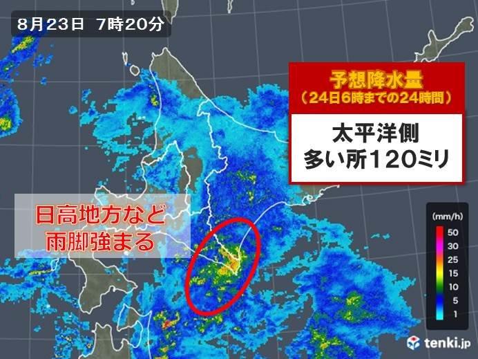 今週も… 週末を前に北海道で大雨