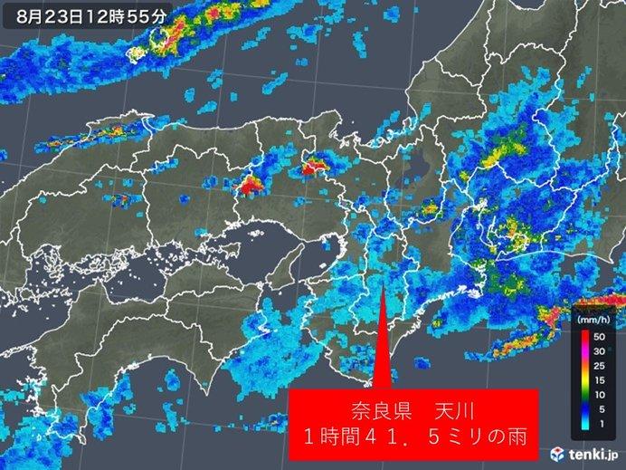 近畿 23日夜にかけて激しい雨に注意
