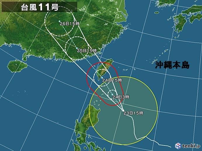 大型の台風11号 24日(土)先島諸島に接近