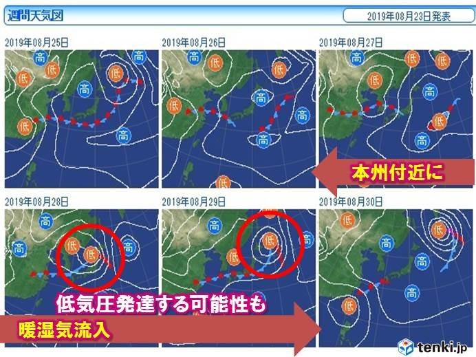 台風が持ち込む「暖湿気」 27日(火)~29日(木)に本州付近へ