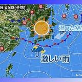 26日 九州は激しい雨注意 本州は広く晴れ