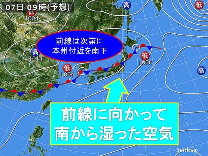 関東 連休明け、土砂降り・横なぐりの雨に_画像