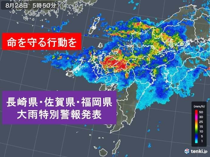天気 警報 福岡市
