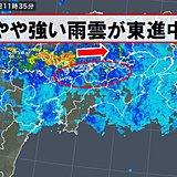 四国地方も大雨に注意