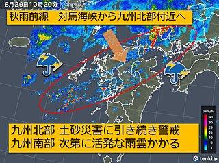 九州 異例の初秋の大雨 さらに長期化