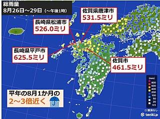 九州北部 観測史上最多の雨量 土砂災害警戒続く