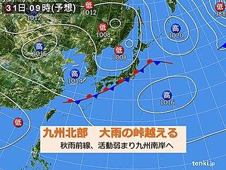 九州北部 大雨の峠越える
