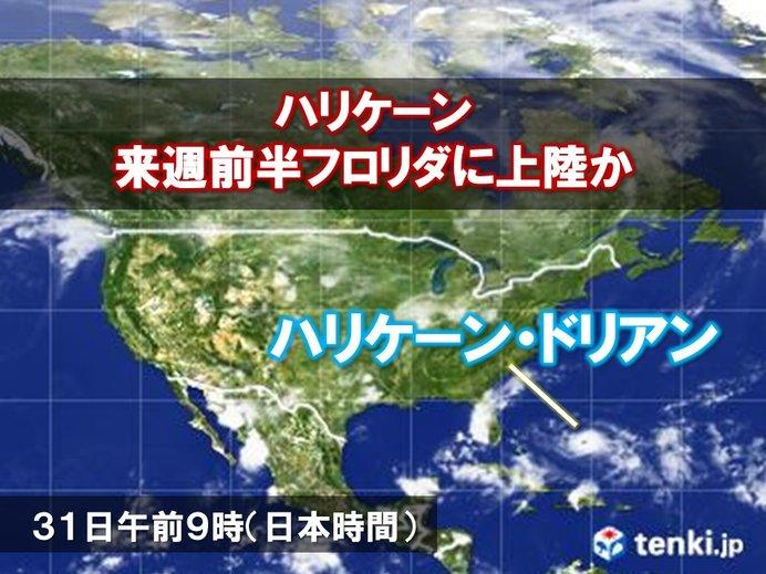 ハリケーン「ドリアン」米フロリダに上陸か