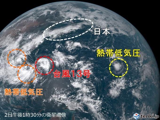台風13号は沖縄へ 南には複数の台風のたまご