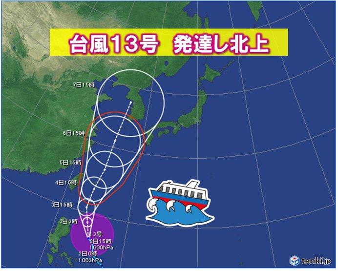 台風が次々発生か 13号は発達し北上