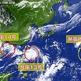 台風続々 13号・14号にたまごも 列島への影響は