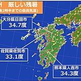九州 猛暑日一歩手前 激しい雨も