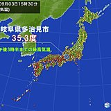 全国で5日ぶりの猛暑日 多治見市や京都市で35度超