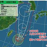 九州 台風13号の影響は