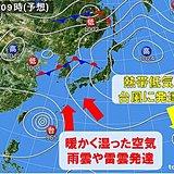 木曜も非常に激しい雨 冠水注意 また台風発生か