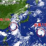 台風15号 関東・東海を直撃も 日曜は風雨強まる