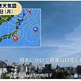 猛暑のち台風15号の雨に注意を 東北