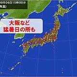 厳しい残暑 大阪35度超 9月に猛暑日は9年ぶり