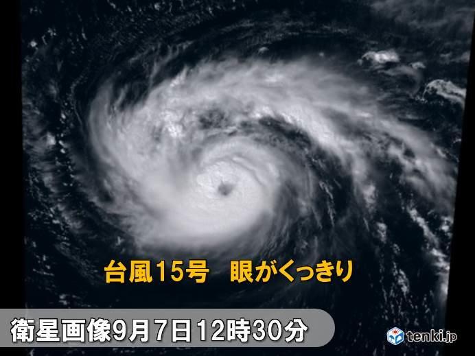 強い台風15号 あす夜から関東の沿岸に接近・上陸か
