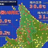 北海道 厳しい残暑 観測史上1位の地点も