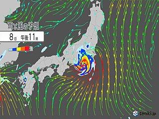 台風15号 関東または静岡県に上陸する見込み