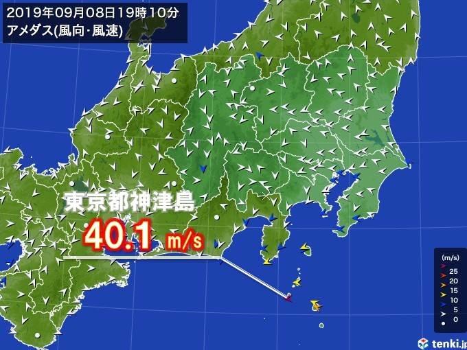 台風15号記録的な暴風のおそれ 暴風や停電に備えて_画像