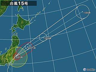 台風15号 関東から遠ざかるが暴風と高温に注意