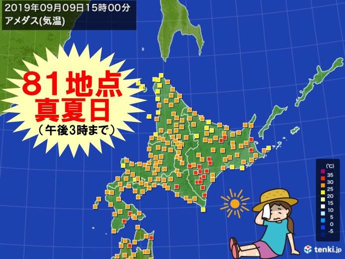 北海道 真夏日81地点 厳しい暑さ