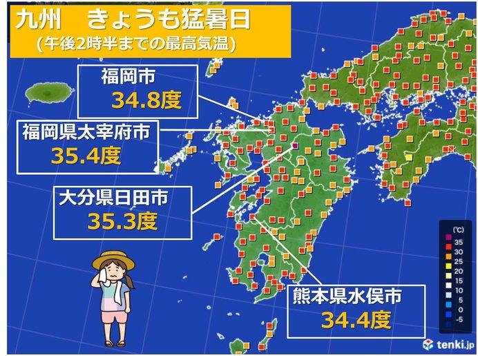 九州 季節外れの猛暑