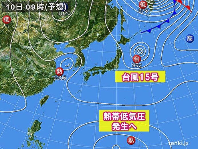 続く台風シーズン 15号離れてもまた台風のたまご
