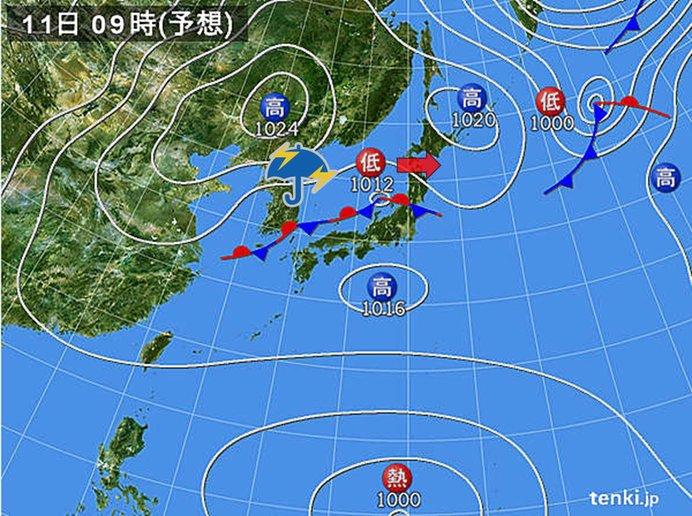 あす11日 関東 雨のち秋の空気