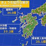 九州 連日猛烈な暑さ 急な雨も