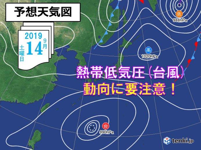 """""""次の渦"""" 今後台風へ発達"""