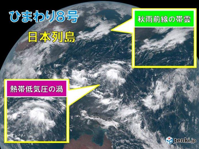 南に控える「次の渦」 熱帯低気圧の動向注意!