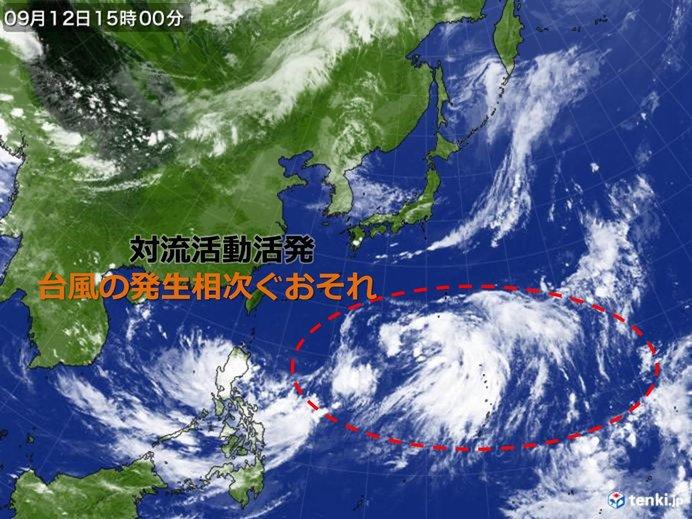 台風シーズン続く