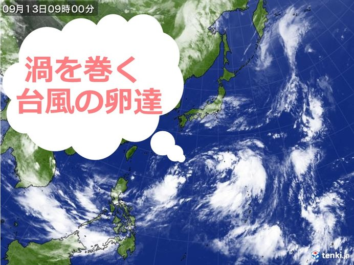 台風シーズンまだまだ終わらない