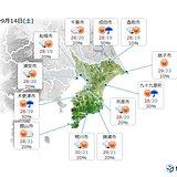 千葉県 気温30度予想も 日曜~火曜は大雨の恐れ