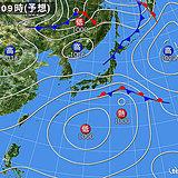 15日(日) 夜は関東で雨・風が強まるおそれ