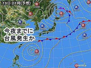 19日 南では今夜までに台風発生か 北の山では雪